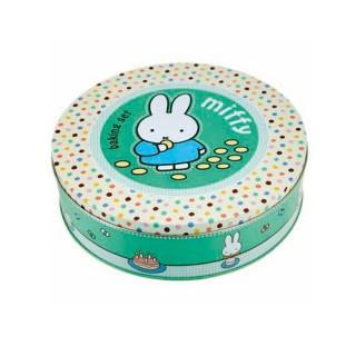 Miffy Backset grün