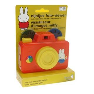 Miffy Foto Viewer orange