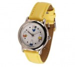 Miffy Armbanduhr gelb